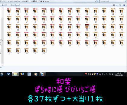 10_1024_06.jpg