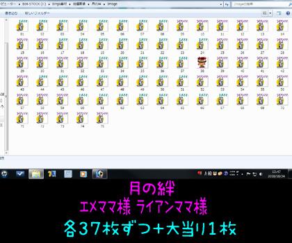 10_1024_07.jpg