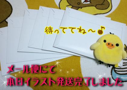 10_1027_01.jpg