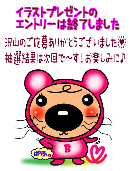 10_10_23.jpg