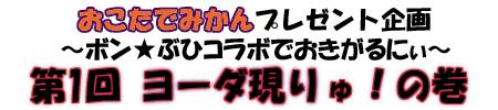 b_buhi_title.jpg