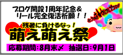 eme_kanban002.jpg