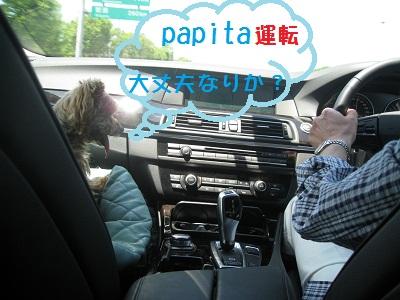 004_20120526222633.jpg
