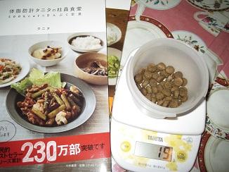 010_20111004194121.jpg