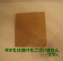 11_02_11_01.jpg