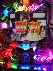 写真 2014-01-17 19 20 07 (1)