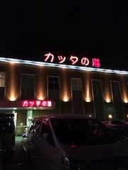 写真 2014-01-23 21 40 47