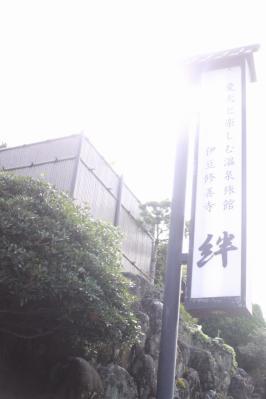 s-IMG_6762.jpg