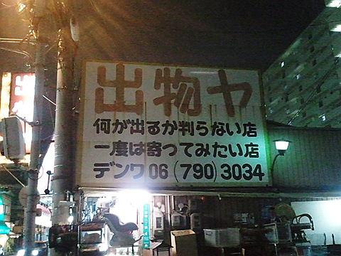 2011-11-06_18_17_29.jpg