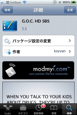 102897_convert_20110321220722.png