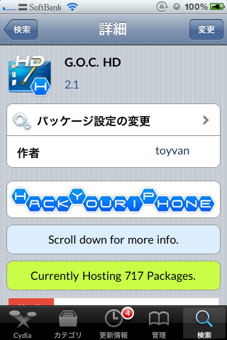 123456_convert_20110321220756.png