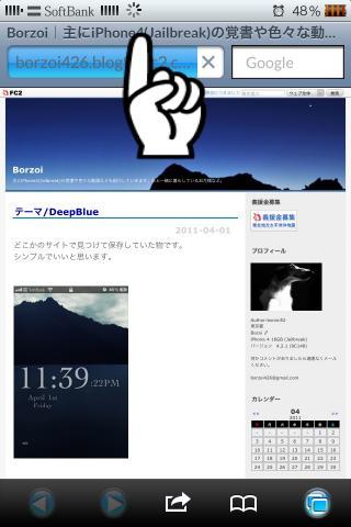 20110402233224.jpg