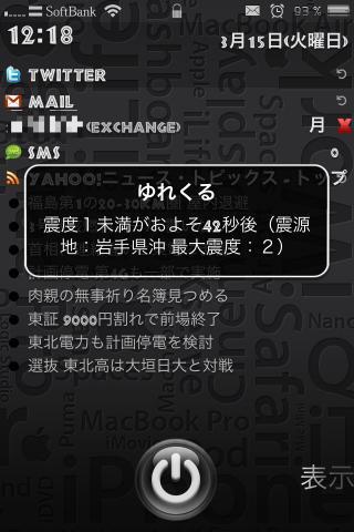 4_convert_20110315135438.jpg
