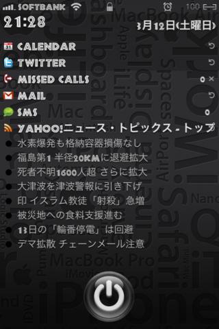 Font+2_convert.png