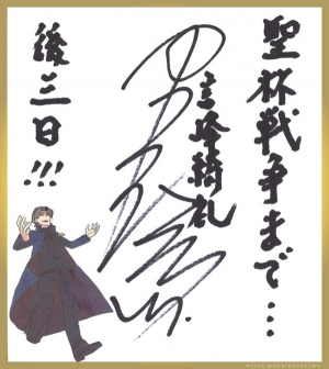 Fateアニメカウントダウン (4)