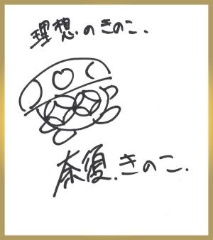 Fateアニメカウントダウン (6)
