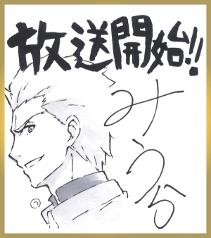 Fateアニメカウントダウン (7)