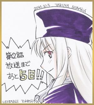 Fateアニメカウントダウン (9)
