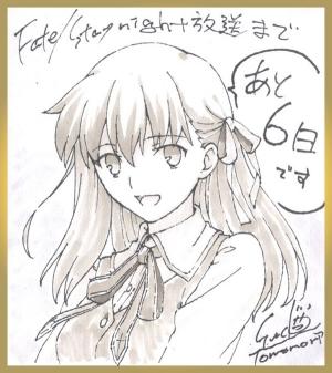 Fateアニメカウントダウン (8)