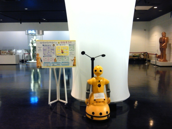 120127roboto