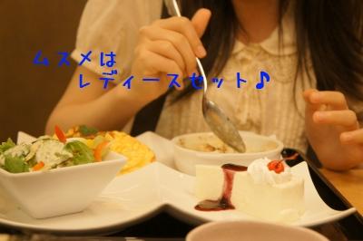 3_20120109205800.jpg