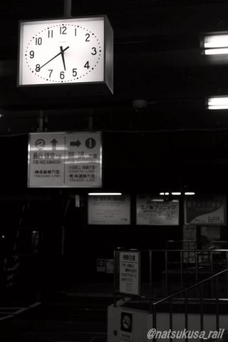 江ノ島駅にて