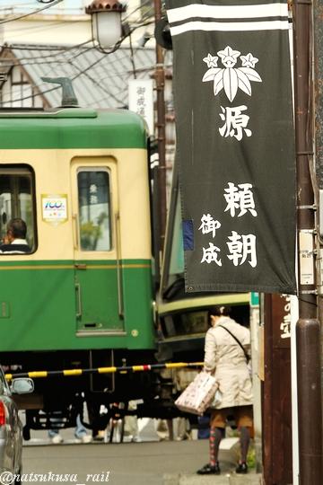古都・鎌倉にて