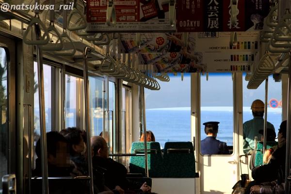 海行き列車