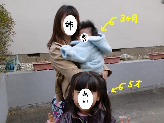 20100324CIMG1029.jpg