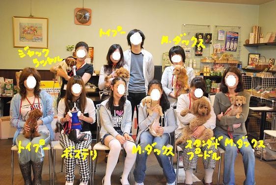 20100526CSC_1450.jpg