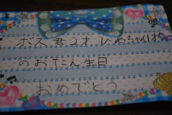 20100727DSC_3487.jpg