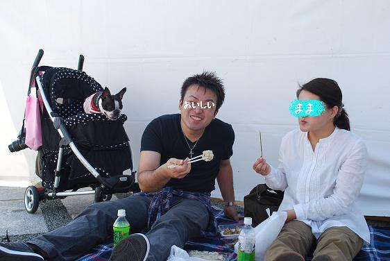 20101005DSC_1248.jpg