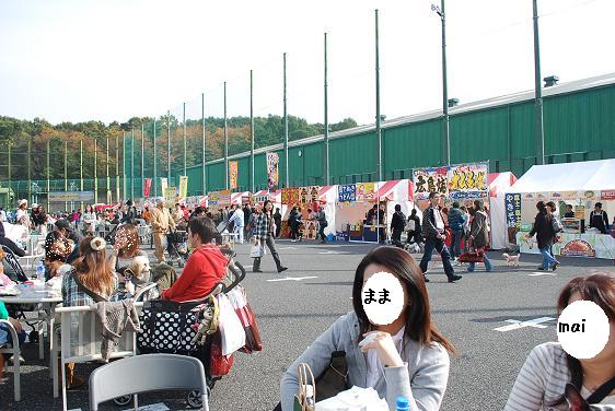 20101116DSC_4645.jpg