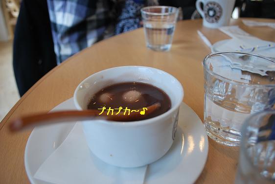 20110127DSC_7489.jpg
