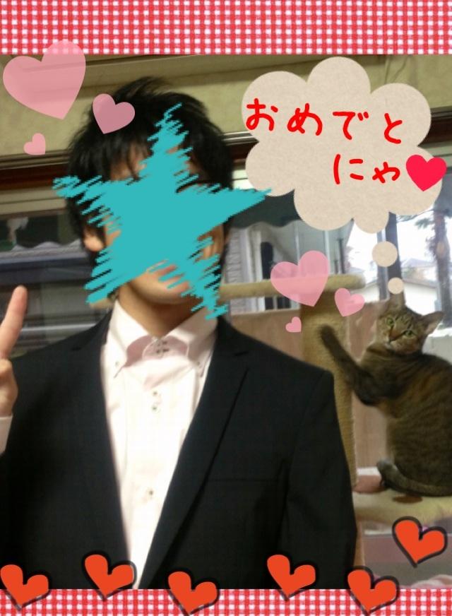 image_20130115213410.jpg