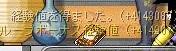 Maple110330_224720.jpg