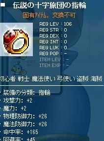 Maple110331_082142.jpg