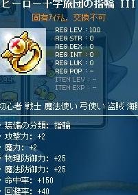 Maple110331_082144.jpg