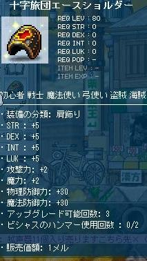 Maple110401_121247.jpg