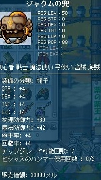 Maple110401_121250.jpg