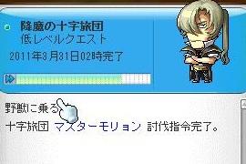 Maple110401_121408.jpg