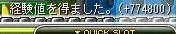 Maple110401_151230.jpg