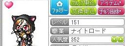 Maple110402_190133.jpg