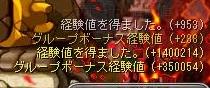 Maple110402_192925.jpg
