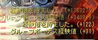 Maple110402_194040.jpg