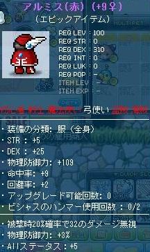 Maple110406_020804.jpg