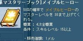 Maple110410_122000.jpg