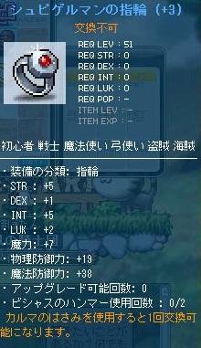 Maple110417_031913.jpg