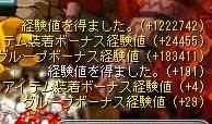 Maple110417_191953.jpg