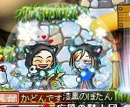 Maple110417_220120.jpg